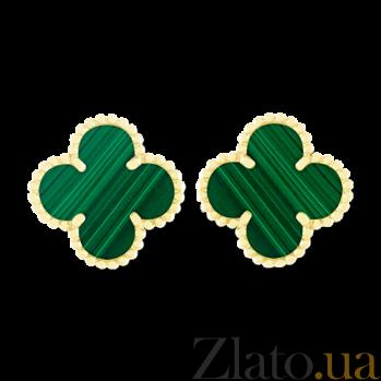 Малахитовые серьги из желтого золота Alhambra E-VCA-Algamra-E-malachite