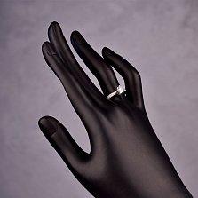 Серебряное кольцо Шарон с фианитами в отдельном касте и на шинке