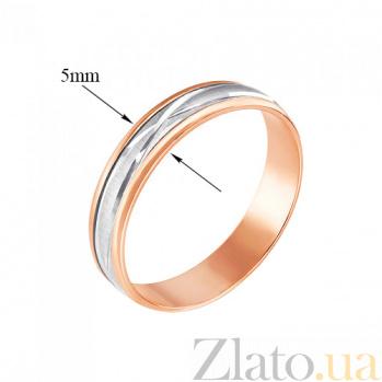 Золотое обручальное кольцо-антистресс Сплетение с подвижной средней частью в насечках 1035/14/3