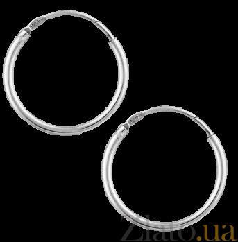 Серебряные сережки-кольца Сонгул SLX--С2/867