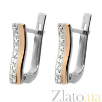 Серебряные серьги Серена с золотыми вставками и фианитами BGS--344с