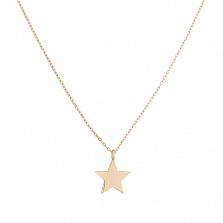 Колье из желтого золота Полночная звезда