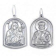 Серебряная родированная ладанка Святое семейство