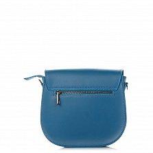 Кожаный клатч Genuine Leather 1628 светло-синего цвета с декоративной брошкой на клапане