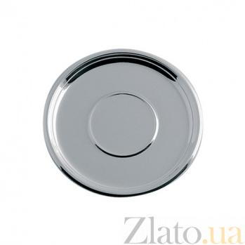 Блюдце из серебра Marta, диаметр 94мм ZMX--1722_0945