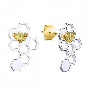 Серебряные пуссеты-трансформеры Пчелки на сотах с позолотой 000113725
