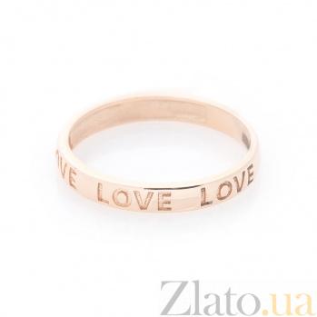 Золотое кольцо Признание в чувствах в красном цвете с надписью LOVE 000082426