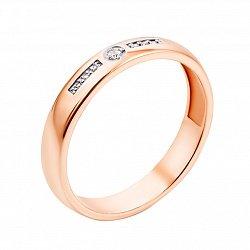 Обручальное кольцо в красном золоте Любовь и верность с бриллиантами