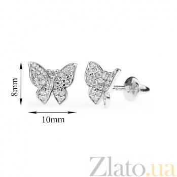 Серьги-пуссеты из белого золота Кокетливые бабочки с бриллиантами 000029258