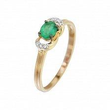 Золотое кольцо с изумрудом и бриллиантами Марселина