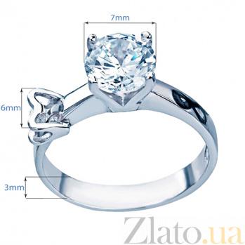 Серебряное кольцо с фианитами Мэрион 000026984