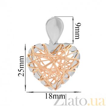 Подвеска в комбинированном цвете золота Плетеное сердце 7042416