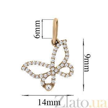 Золотой подвес Бабочка с белыми фианитами 000023012