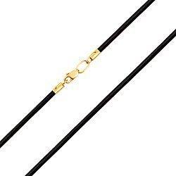 Шнурок из каучука с замочком из желтого золота 2мм 000129953