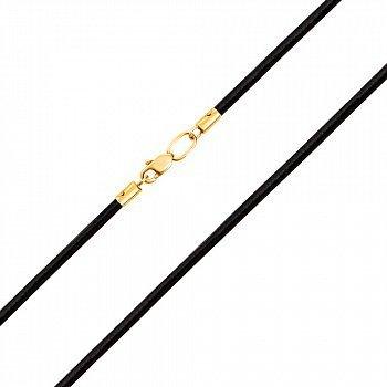 Шнурок із каучуку з замочком з жовтого золота 000129953