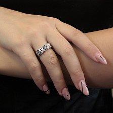 Серебряное кольцо Заповедь с темно-синей эмалью