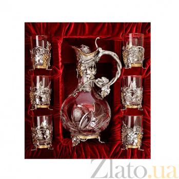 Комплект посуды для питья Виноградная лоза 1192-1293