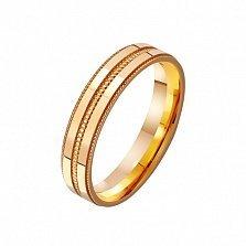 Золотое обручальное кольцо Мой секрет