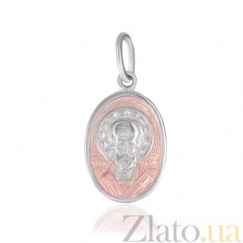 Серебряная ладанка Святой Николай 000025224