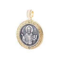 Серебряная круглая ладанка Николай Чудотворец с позолотой и чернением