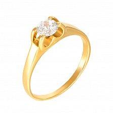 Кольцо в желтом золоте Дороти с фианитом