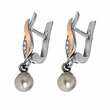 Серебряные серьги с золотой вставкой, жемчугом и фианитами Кармен