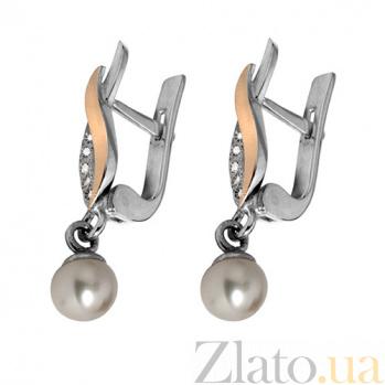 Серебряные серьги с золотой вставкой, жемчугом и фианитами Кармен BGS--353с
