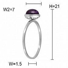 Кольцо из белого золота с аметистом Нежная любовь