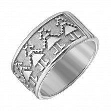 Серебряное кольцо Дівчата