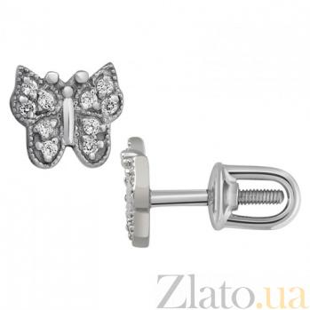Серьги из белого золота Парящая бабочка SVA--2100985102/Фианит/Цирконий