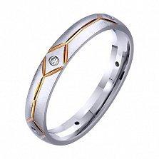 Золотое обручальное кольцо Арифметика любви с фианитами