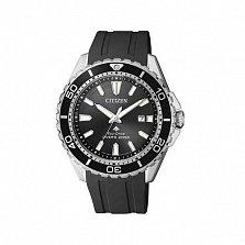 Часы наручные Citizen BN0190-15E