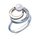 Серебряное кольцо Перлита с золотой пластиной, жемчугом и фианитами