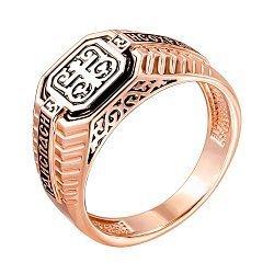 Перстень-печатка Спаси и Сохрани из красного золота с эмалью 000123227