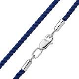 Синий шёлковый кручёный шнурок Андэ с серебряной застёжкой