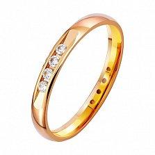 Золотое обручальное кольцо Mon amour с фианитами