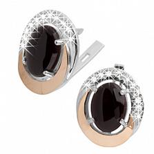 Серебряные серьги с ониксом и золотыми вставками Ягуар