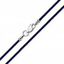 Темно-синий крученый шелковый шнурок Милан с серебряным замком, 2мм