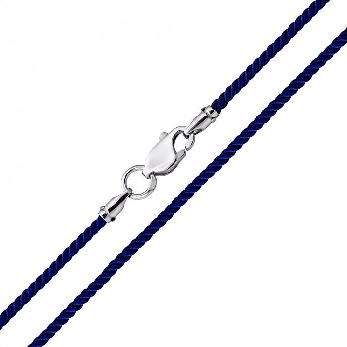 Темно-синий крученый шелковый шнурок Милан с серебряным замком, 2мм 000078920