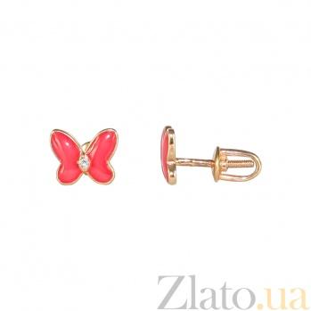 Серьги из красного золота с цирконием Летние бабочки 2С220-0400