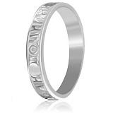 Кольцо из серебра Чудотворная молитва