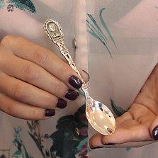 Серебряная кофейная ложка Св. Николай Чудотворец с фигурной ручкой