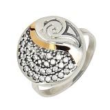 Серебряное кольцо с золотой вставкой и фианитами Шарлотка