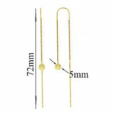 Золотые серьги-протяжки Марианна