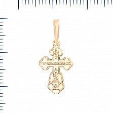 Крестик в красном золоте Надежда