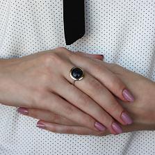 Серебрянное кольцо Вселенная с золотой вставкой и авантюрином