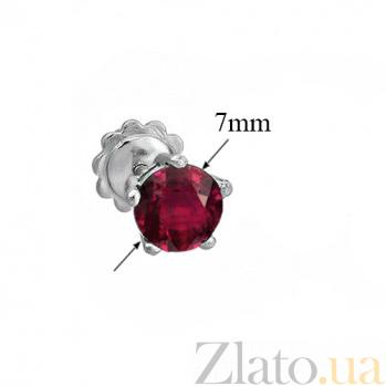 Серебряные серьги-пуссеты Карина с рубинами, 7мм 2095/9р руб6