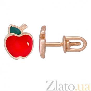 Золотые детские пусеты Яблоко SVA--2190851101/Без вставки