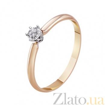 Золотое кольцо с бриллиантом Валери KBL--К1023/крас/брил