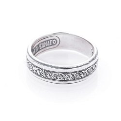 Серебряное кольцо с растительным орнаментом и чернением 000127689